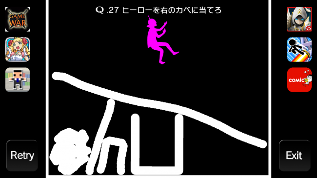 2015-01-19 13.23.32