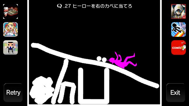 2015-01-19 13.23.44