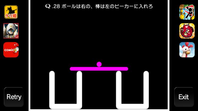 2015-01-19 13.24.13