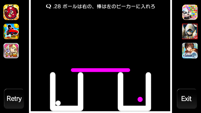 2015-01-19 13.25.52
