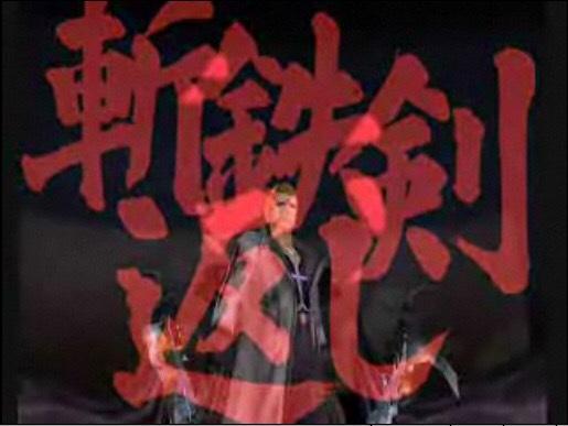この後ぎにゃあああっていってギルガメッシュに吹き飛ばされるのは言わないであげてね。 ©Final Fantasy VIII 1999 SQUARE ENIX