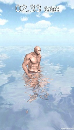 海の上を筋肉が浮く!