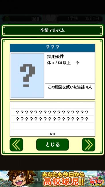 卒業~3年D組~ アルバム