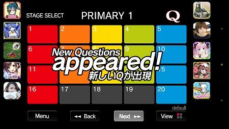 激ムズパズルゲーム『Q』、新ステージ「APOLOGY」追加!