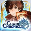 icon_chain