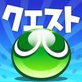 icon_pu2