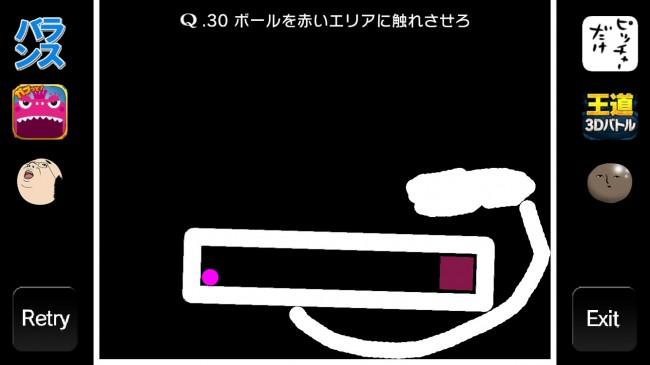 q2 (5)