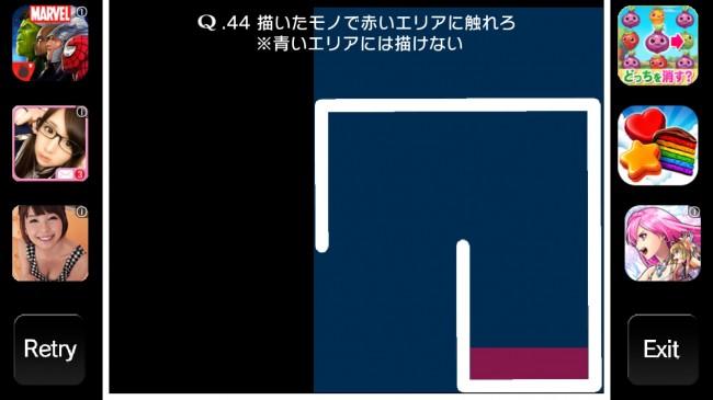 q44 (4)