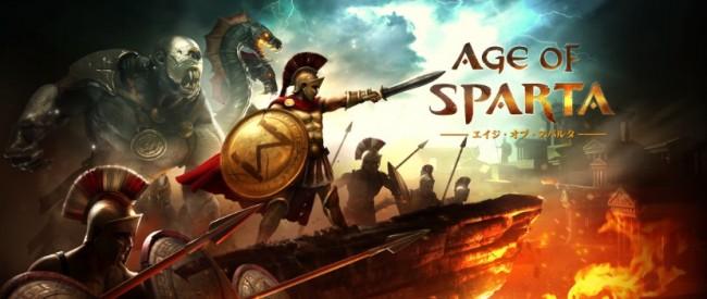 【先行プレイ】神を仲間に!古代ギリシアの国を繁栄させる本格派戦争ストラテジー『エイジ・オブ・スパルタ』