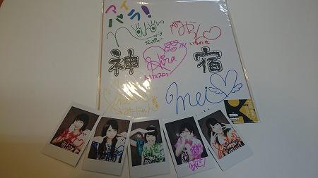 神宿サイン色紙とチェキを抽選で3名様にプレゼント!