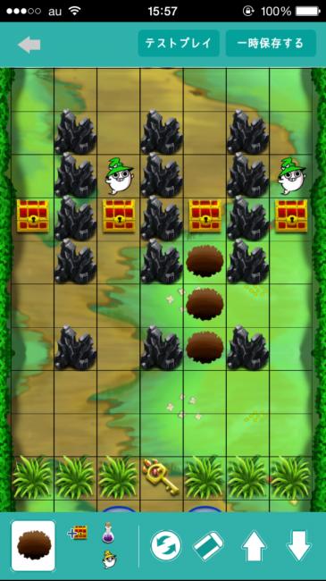 毒薬が置いてない宝箱の奥に落とし穴を連続することにより、プレイヤーのカルシウムを激しく奪うぜ。 スマホを投げつけたくなるようなコースを目指した。