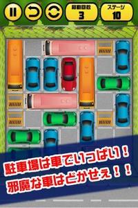 hardparking_02