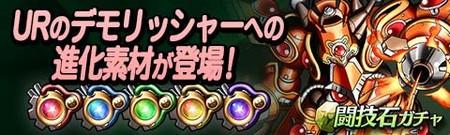 tokinorabirinsu_07