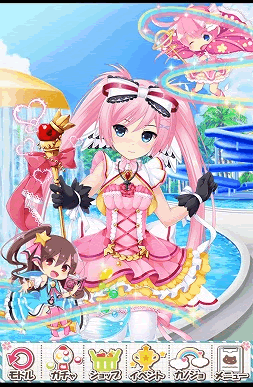 魔法少女のセンターといったらピンク!