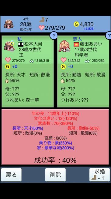 2015-03-23 18.36.19