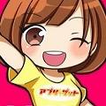 対戦パズルバトル『バトブレ』の初降臨ダンジョン本日開催!