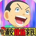 【PR】オススメゲームランキング(3月9日更新)