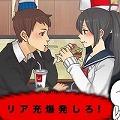【PR】オススメゲームランキング(3月30日更新)