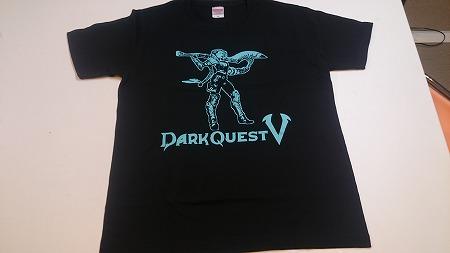 『ダーククエスト5』のTシャツを6名様に抽選でプレゼント!