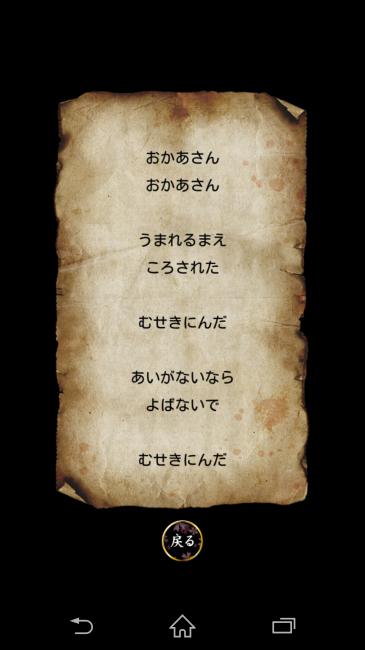 Screenshot_2015-03-26-10-24-34