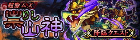 dragonparade_01