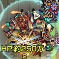 game0328eye