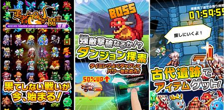 ゲームイメージ画像。