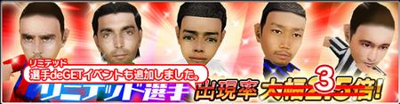 sakatsuku_06