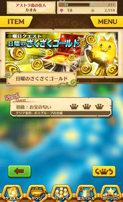 shironekoproject_toku07