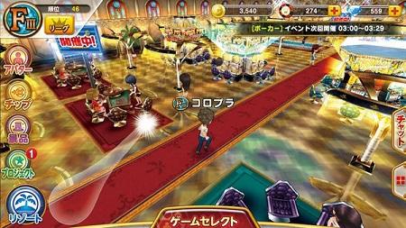 ぷにコン搭載で、華やかなカジノの中では、自由に動き回ることができる!