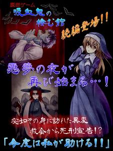 vampire2_02