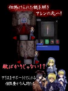 vampire2_03
