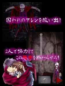 vampire2_05
