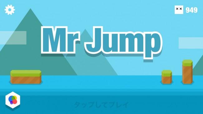 本家Mr Jump