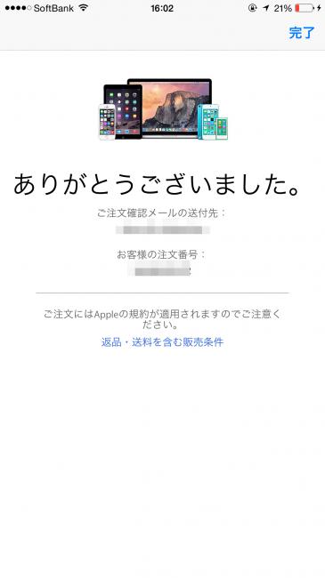2015-04-10 16.02.46