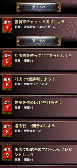 2015-04-14 17.45.47