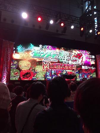 モンストブースはお祭り感溢れていました!