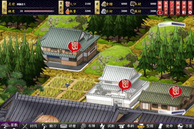 任務を重ねるうちに、家も田畑も次第に発展していく。