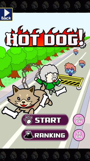 HOT-DOG!_1