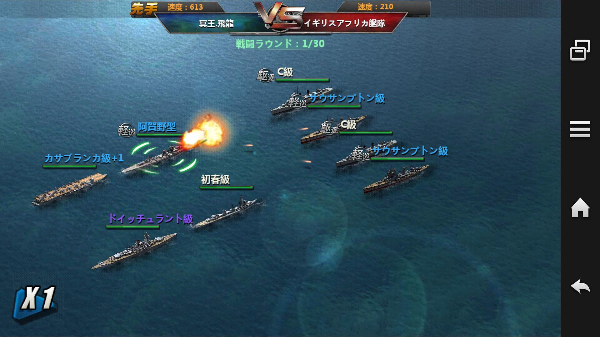 戦艦帝国プレイ日記_2_9