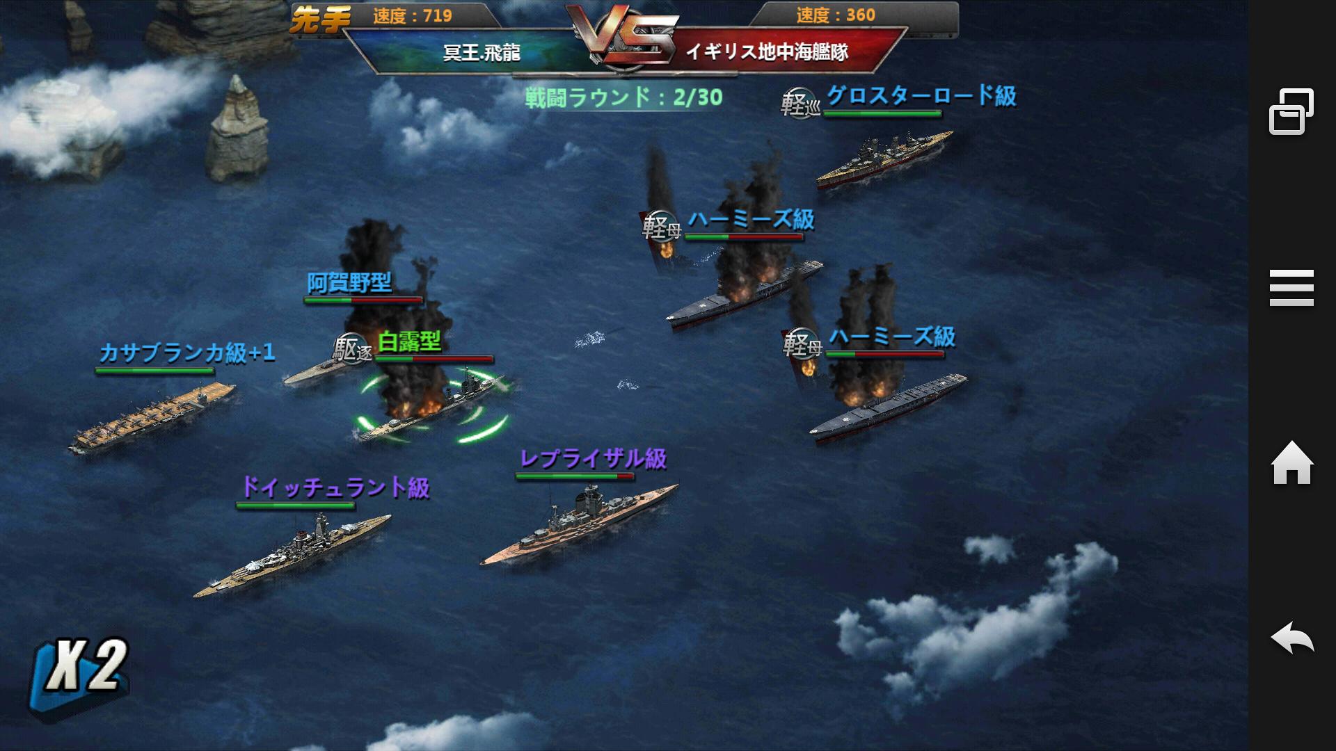 戦艦帝国プレイ日記_2_10