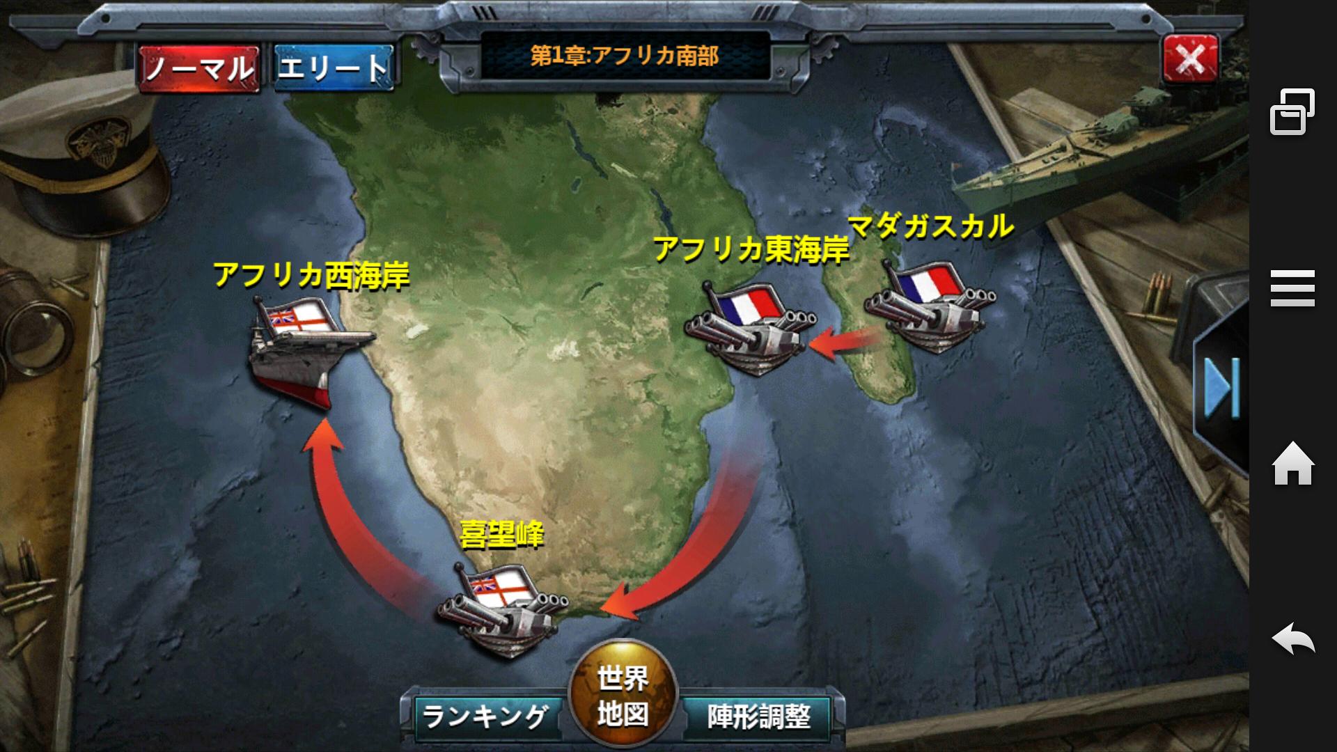 戦艦帝国プレイ日記_2_1
