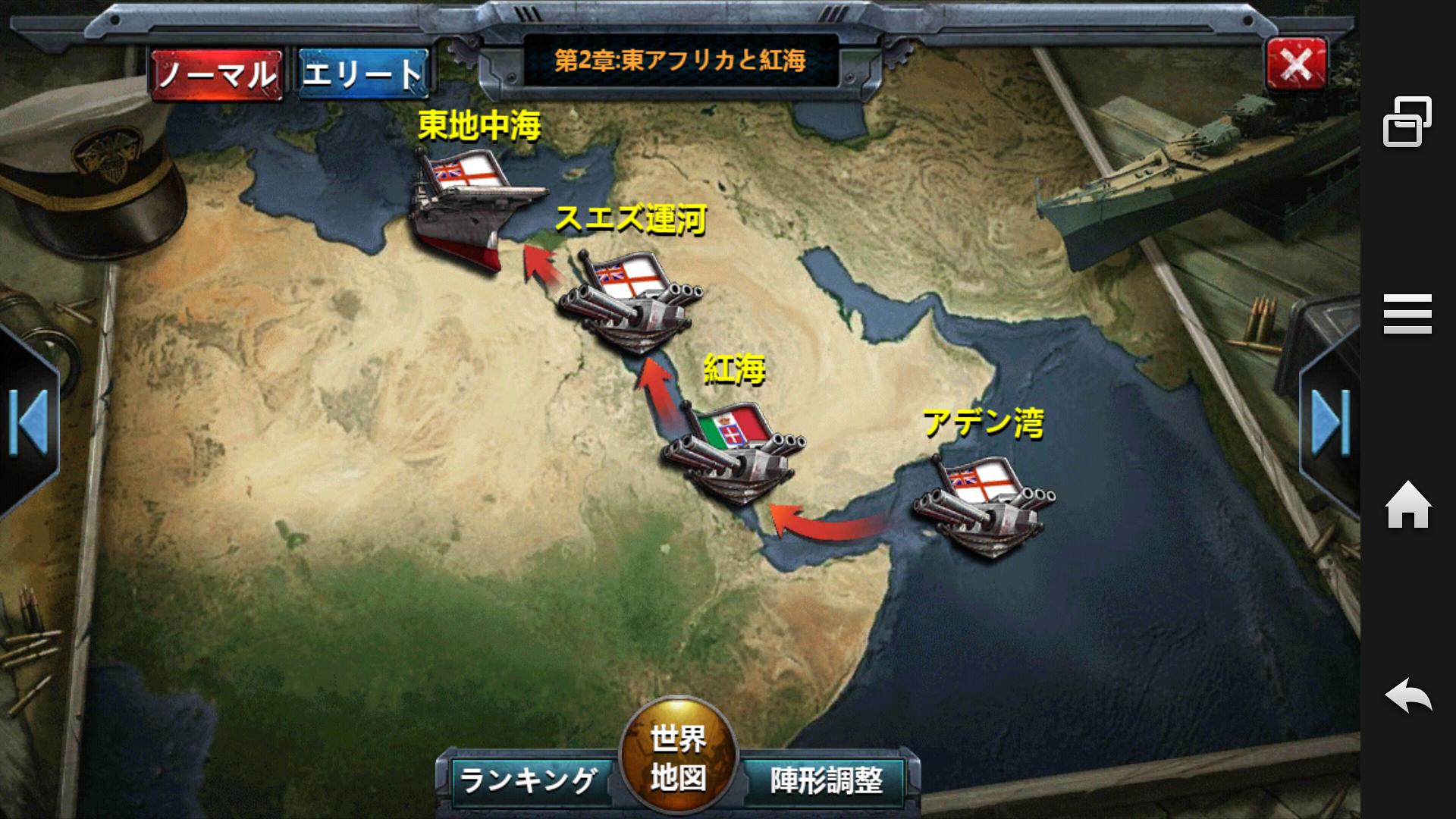 戦艦帝国プレイ日記_2_4