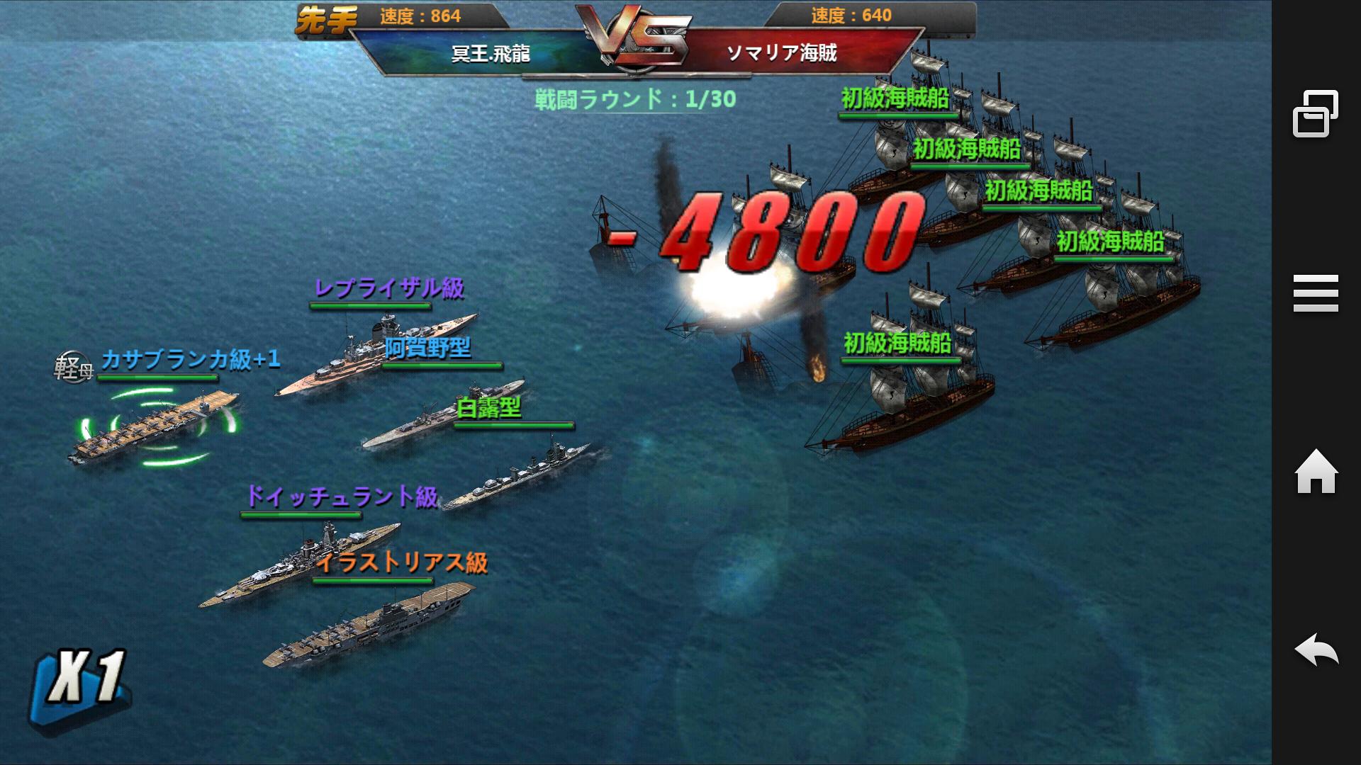 戦艦帝国プレイ日記_3_10
