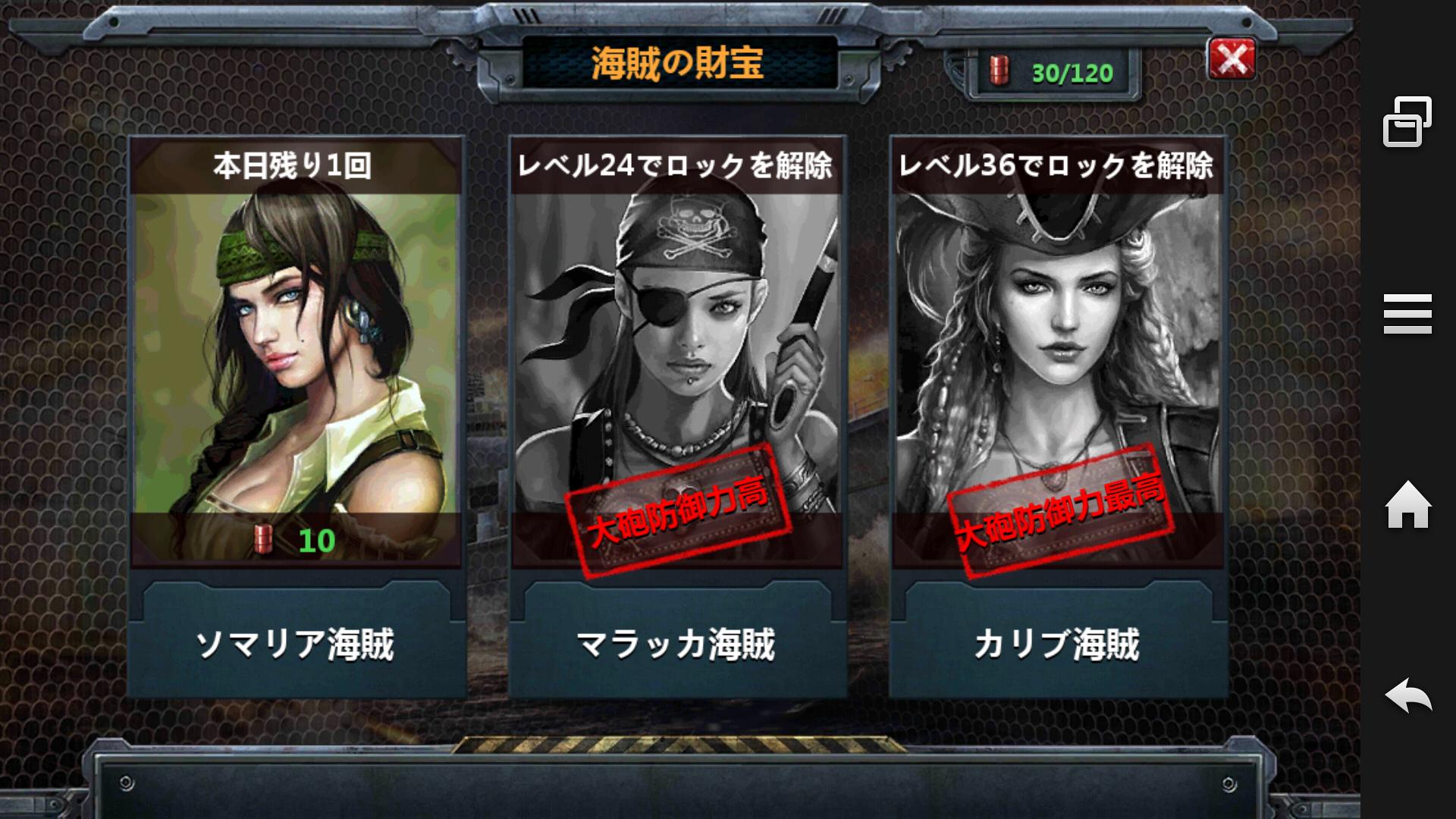 戦艦帝国プレイ日記_3_9