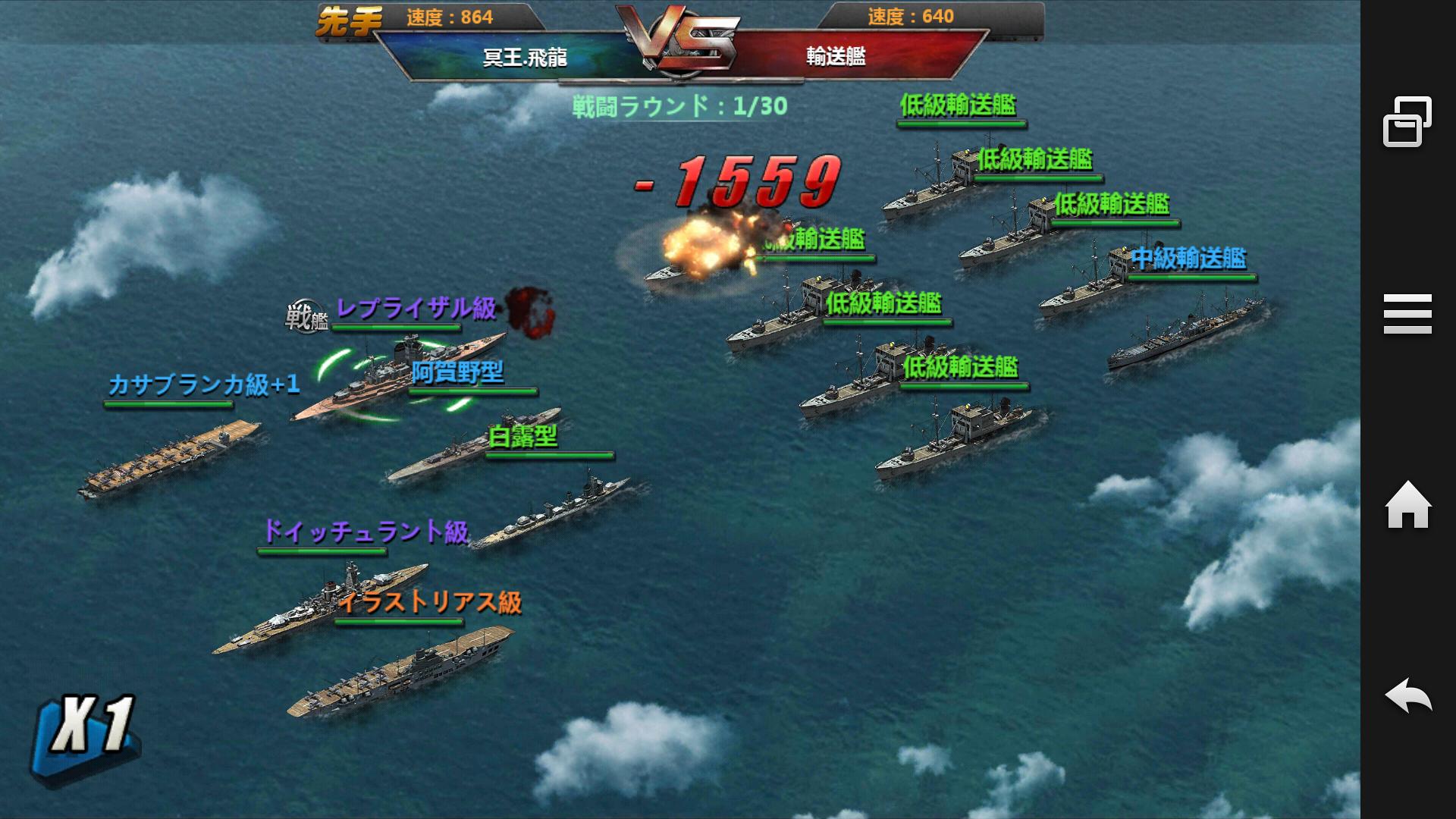 戦艦帝国プレイ日記_3_11