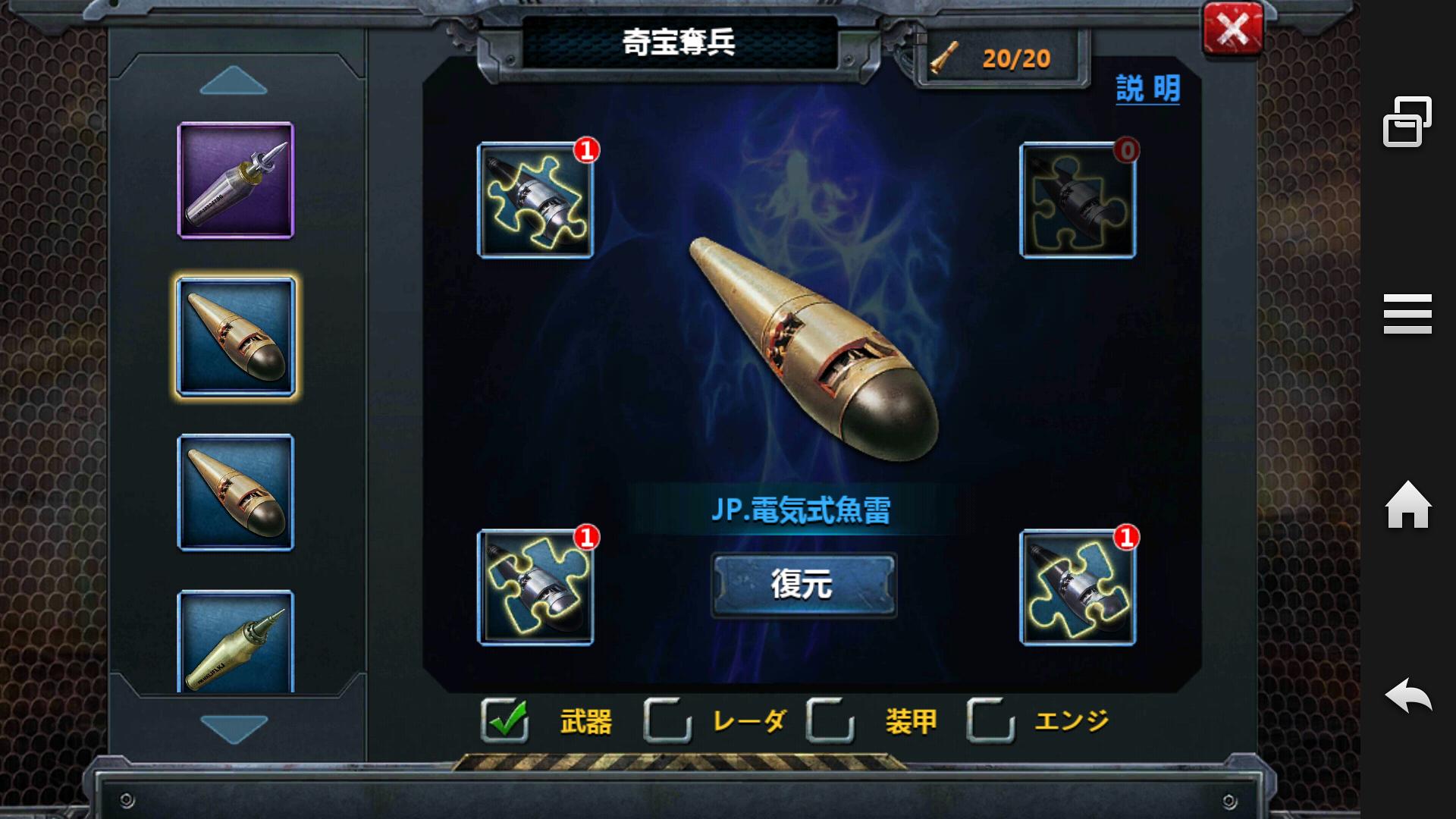 戦艦帝国プレイ日記_3_13