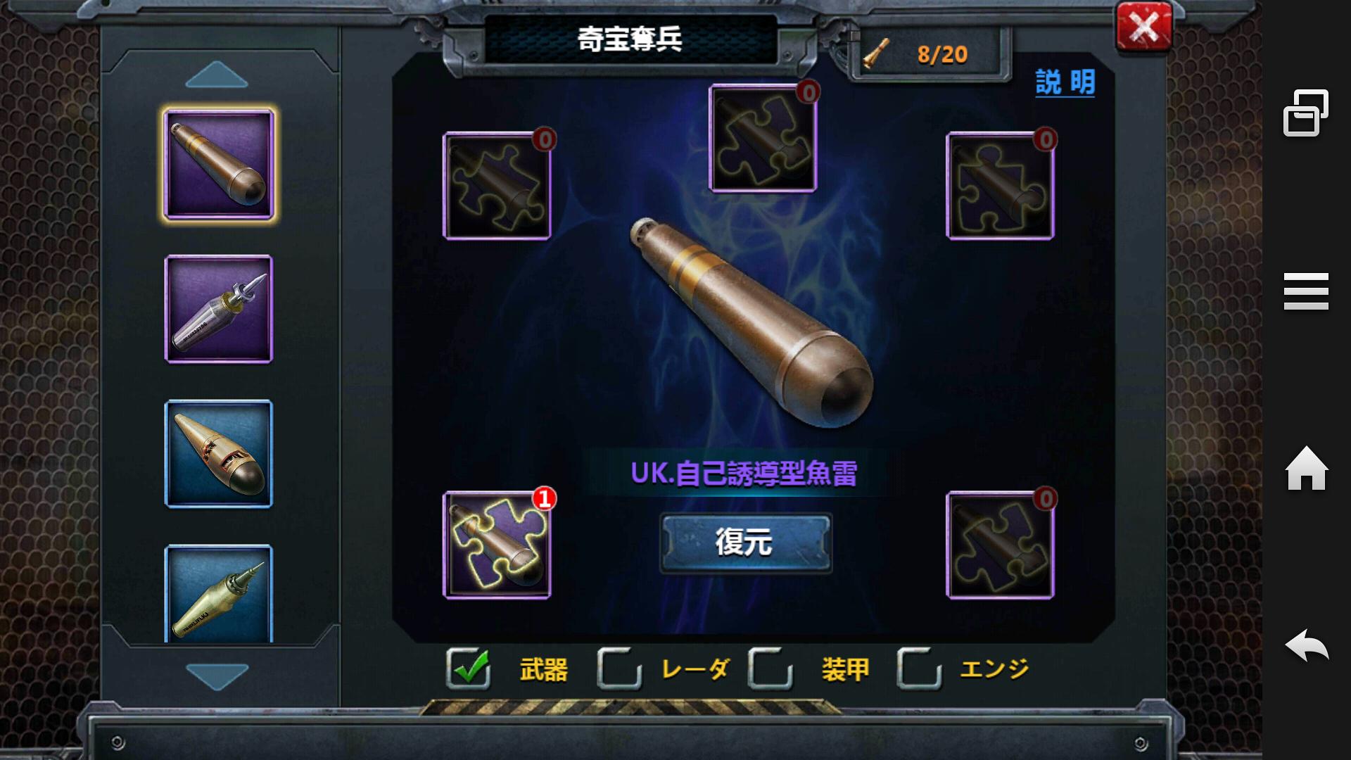 戦艦帝国プレイ日記_3_15