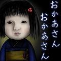 【育てて日本人形 番外編】じゅじゅじゅに話しかけてみた