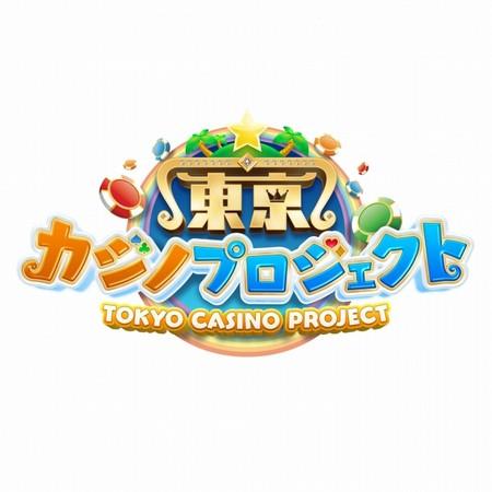 casinopro_02